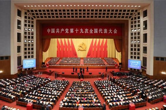 Foto: Auditorio principal del Gran Palacio del Pueblo, en Beijing. Fuente: Gobierno de China